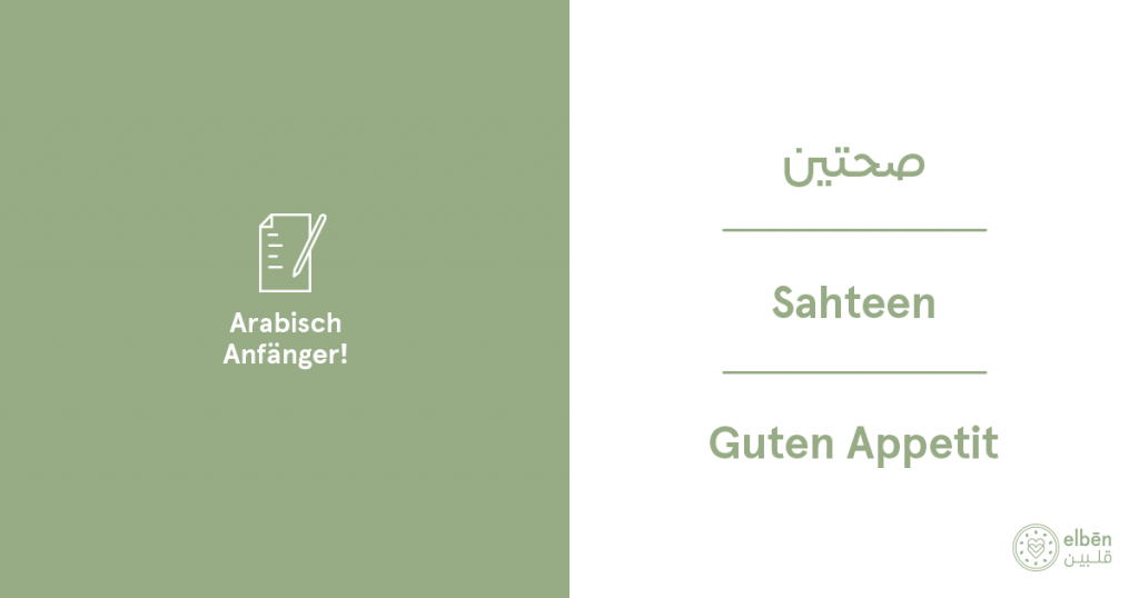 Atilde Design Socialmedia Werbeagentur Kreis Soest Hamm Werl Welver
